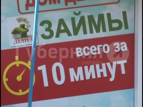 Неизвестный грабит офисы быстрых займов в Хабаровске.  MestoproTV