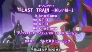 Last Train Opening 2 de  Yu Gi Oh 5DS en español
