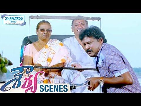 Prabhas Sreenu Best Comedy Scene   Shourya Telugu Full Movie Scenes   Manchu Manoj   Shemaroo Telugu