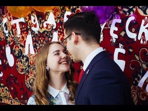В День всех влюблённых студенты ЮУрГУ зарегистрировали свои отношения
