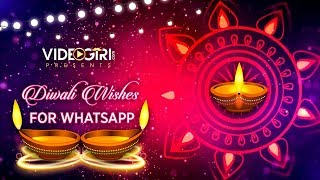 Diwali Wishes Video for WhatsApp | Diwali Wishes Video 2021