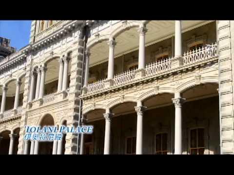 Hawaii ESL School, Introduction Video.