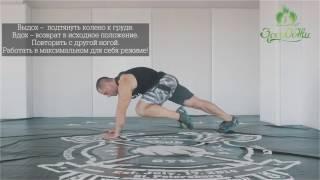 """техника выполнения упражнения """"скалолаз"""""""