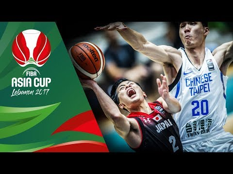 HIGHLIGHTS: Japan vs. Chinese Taipei (VIDEO) FIBA Asia Cup 2017 | August 10