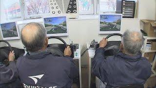 """""""認知症検査""""義務付けへ 高齢者の事故防止(15/02/07) thumbnail"""