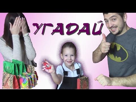 Найди Потеряшку Семейная игра с СЮРПРИЗАМИ // FOR KIDS