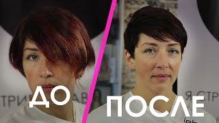 Стрижка пикси, женская стрижка на короткие волосы, Андрей Волков
