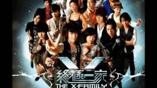 07 The X-Family OST - Wu La Ba Ha.wmv