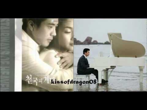 Stairway to Heaven OST 쇼팽, 피아노 협주곡 (Piano) 천국의 계단 OST