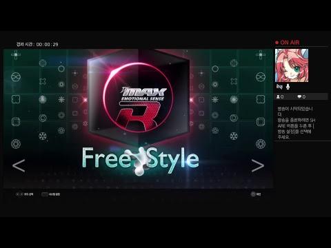 POSUNI(이)가 PS4에서 방송