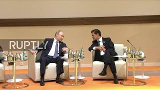 Germany: World leaders gather together at G20 Leaders' Retreat