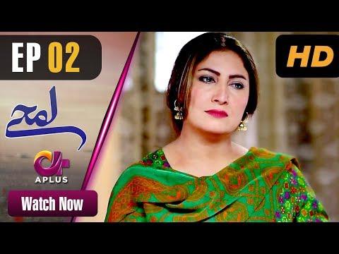 Pakistani Drama   Lamhay - Episode 2   Aplus Dramas   Saima Noor, Sarmad Khoosat