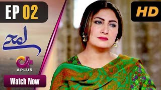 Pakistani Drama | Lamhay - Episode 2 | Aplus Dramas | Saima Noor, Sarmad Khoosat