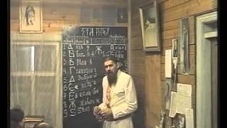 Древнерусский язык урок 2 – Буквица