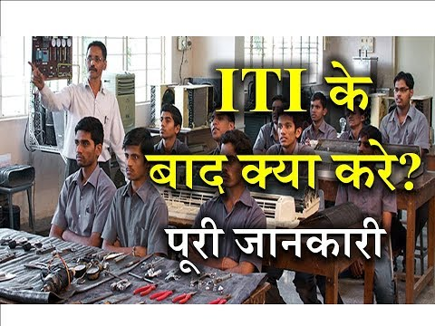 What to do after ITI with Full Information? – [Hindi] – Quick Support