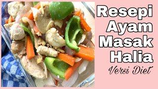 Resepi ayam masak halia ni sesuai untuk korang yang nak kurus. Masak pun senang & cepat, cuba tau.