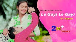 Le Gayi Le Gayi | Dil To Pagal Hai | Shah Rukh Khan | Cute Love Story | Latest Hindi Song 2019