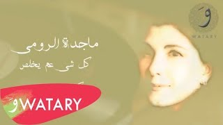 Majida El Roumi - Kel Shi Aam Yekhlas [Audio] / ماجدة الرومي - كل شي عم يخلص