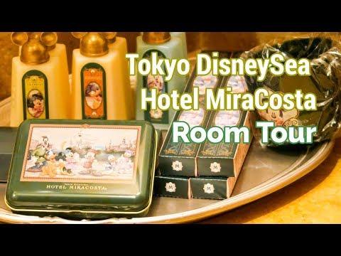 Tokyo DisneySea Hotel Miracosta Room Tour