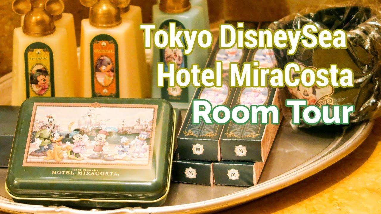 Tokyo Disneysea Hotel Miracosta Room Tour Tokyo Disney S Most Luxurious Expensive Hotel