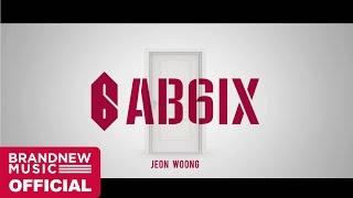AB6IX(에이비식스) THE ABSOLUTE BEGINNING TRAILER #5 전웅 (JEON WOONG)
