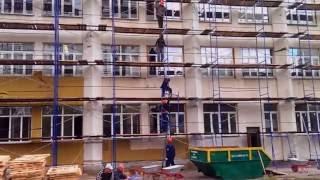 видео Установка строительных лесов
