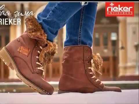 Приглашаем на распродажу в Салон Немецкой Обуви Berlin по адресу Уфа, ул.Баязита Бикбая, 17