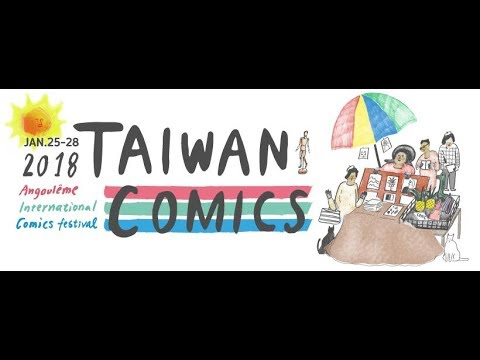 2018 Angouleme International Comics Festival - Artists Featured in Taiwan Pavilion (Trailer)