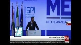 مال وأعمال | الرئيس التنفيذي للقرية العالمية بدبي: الجناح المصري من أهم الأجنحة في القرية