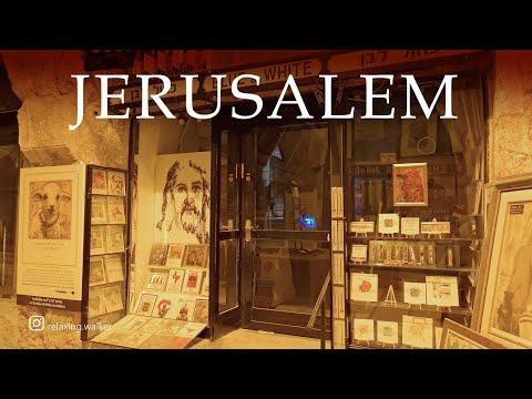 JERUSALEM, Old City. GOLDEN GATE And LIONS GATE