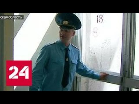 Детские лагеря проверят от и до - Россия 24
