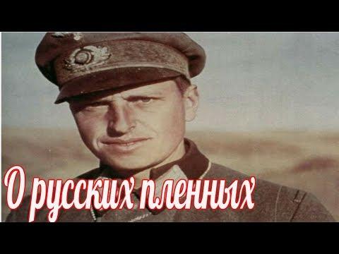 «Русские два часа
