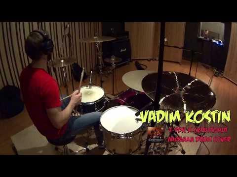 T-Fest Х Скриптонит - Ламбада, Vadim Kostin Drum Cover.