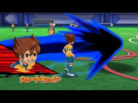 Inazuma Eleven Go Strikers 2013 Raimon GO Vs Protocol Omega Wii 1080p (Dolphin/Gameplay)