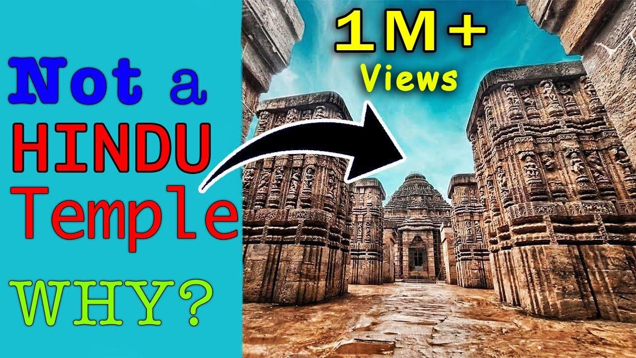Konark Sun Temple Is NOT a Hindu Temple - YouTube
