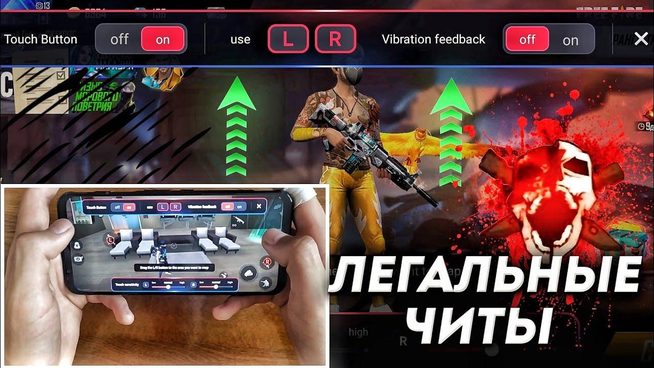 САМЫЙ ЧИТЕРСКИЙ ТЕЛЕФОН ДЛЯ ОТТЯЖЕК ФРИ ФАЕР😱NUBIA RED MAGIC 5G-игровой монстр🔥Лучший обзор
