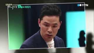 YTN 김창옥의 소나기(4회) 강연 - 아버지, 내 아버지!