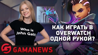GamaNews. Игры — Conan Exiles; Overwatch; Resident Evil 7
