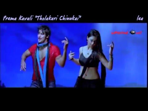 Prema Kavali Tholakari Chinukai Song Rus Sub