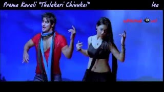 Prema Kavali - Tholakari Chinukai Song [rus sub]