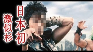 チャンネル登録おねがいします('◇'♪⇒https://goo.gl/ORAFZJ 北斗の拳 ...