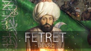 Fetret Devri (1402-1413) | Çelebi Mehmed