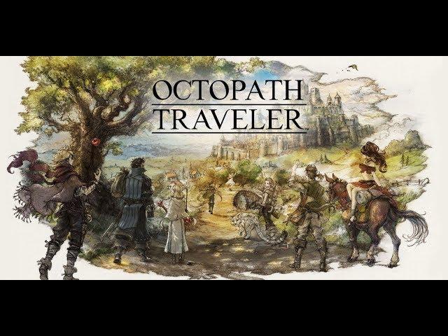 Octopath Traveler (Nintendo Switch Japanese Dub) End - True Final Boss Galdera