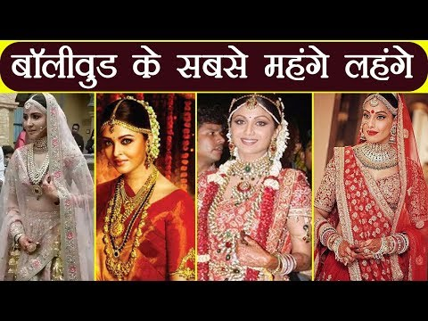 Anushka Sharma to Aishwarya Rai: Most Expensive Wedding lehengas of Bollywood | FilmiBeat