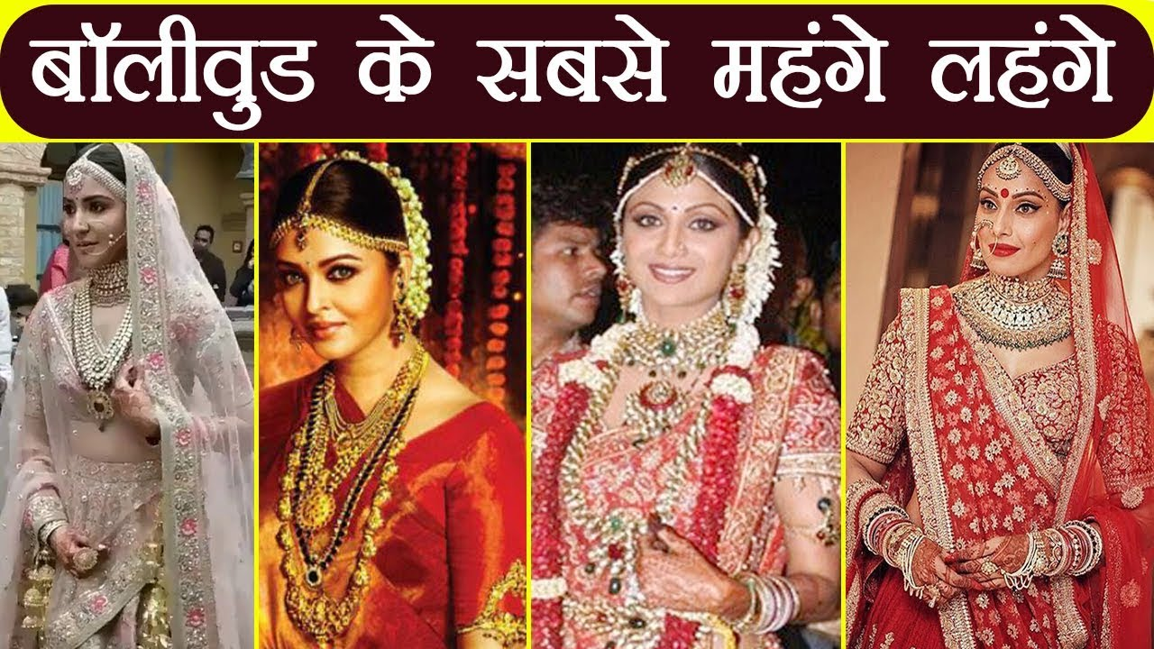 Anushka Sharma to Aishwarya Rai: Most Expensive Wedding lehengas of ...