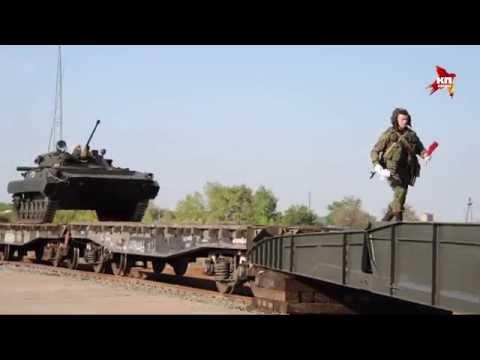 Военные учения на Тоцком полигоне