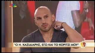 Ο Λ. Χαχαμίδης μιλάει για Παπαχρήστου και Κασιδιάρη