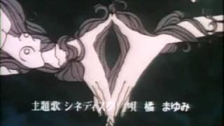 Kanashimi no Belladonna Trailer