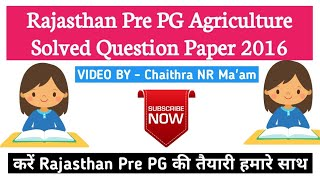 Rajasthan Pre PG Msc Agriculture Entrance Exam Solved Question Paper 2016| Agriculture & GK
