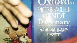 Oxford Dictionary England to Hindi Best Dictionary